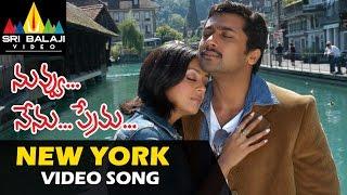 Nuvvu Nenu Prema Video Songs | New York Nagaram Video Song | Surya, Jyothika