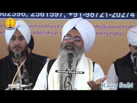 25th AGSS 2016: Raag Suhi Prof. Gobinder Singh Ji Alampuri
