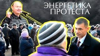 """""""Энергетика протеста"""" (репортаж Е.Супера)"""