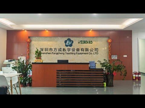 EIBOARD , Shenzhen Fangcheng Teaching Equipment Co ltd