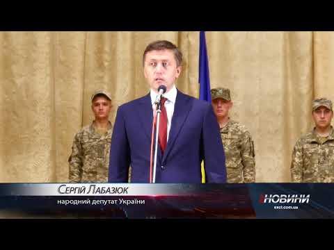 Телеканал Ексклюзив: День захисника України - Спецрепортаж