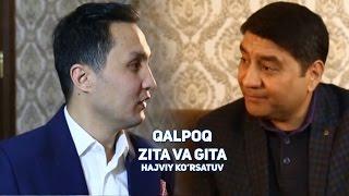 Qalpoq - Zita va gita | Калпок - Зита ва гита (hajviy ko'rsatuv)