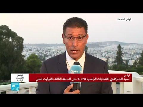 الانتخابات الرئاسية في تونس..تساؤلات حول نسب المشاركة وعزوف الشباب  - نشر قبل 11 دقيقة