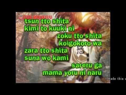 Yellow Monkey - Tactics - Rurouni Kenshin Samurai X - Karaoke Instrumental with Lyric Romaji