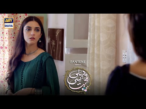 Pehli Si Muhabbat Presented By Pantene Tomorrow at 8:00 PM Only On ARY Digital