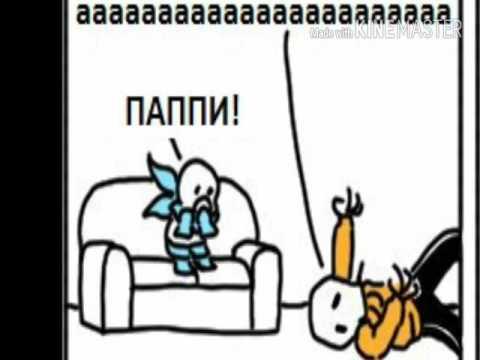 комиксы про АНДЕРТЕЙЛ на РУССКОМ