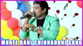 Maaterani Chinnadani - Superhit Song - In O Papa Lali Movie