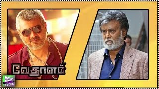 Fans Are Excited and Says : Ajith Could Well Be The Next Rajinikanth"