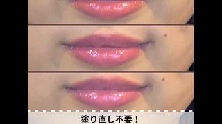 【使用アイテム】 ロレアル パリ エクストラ オーディナリー ルージュ 2...
