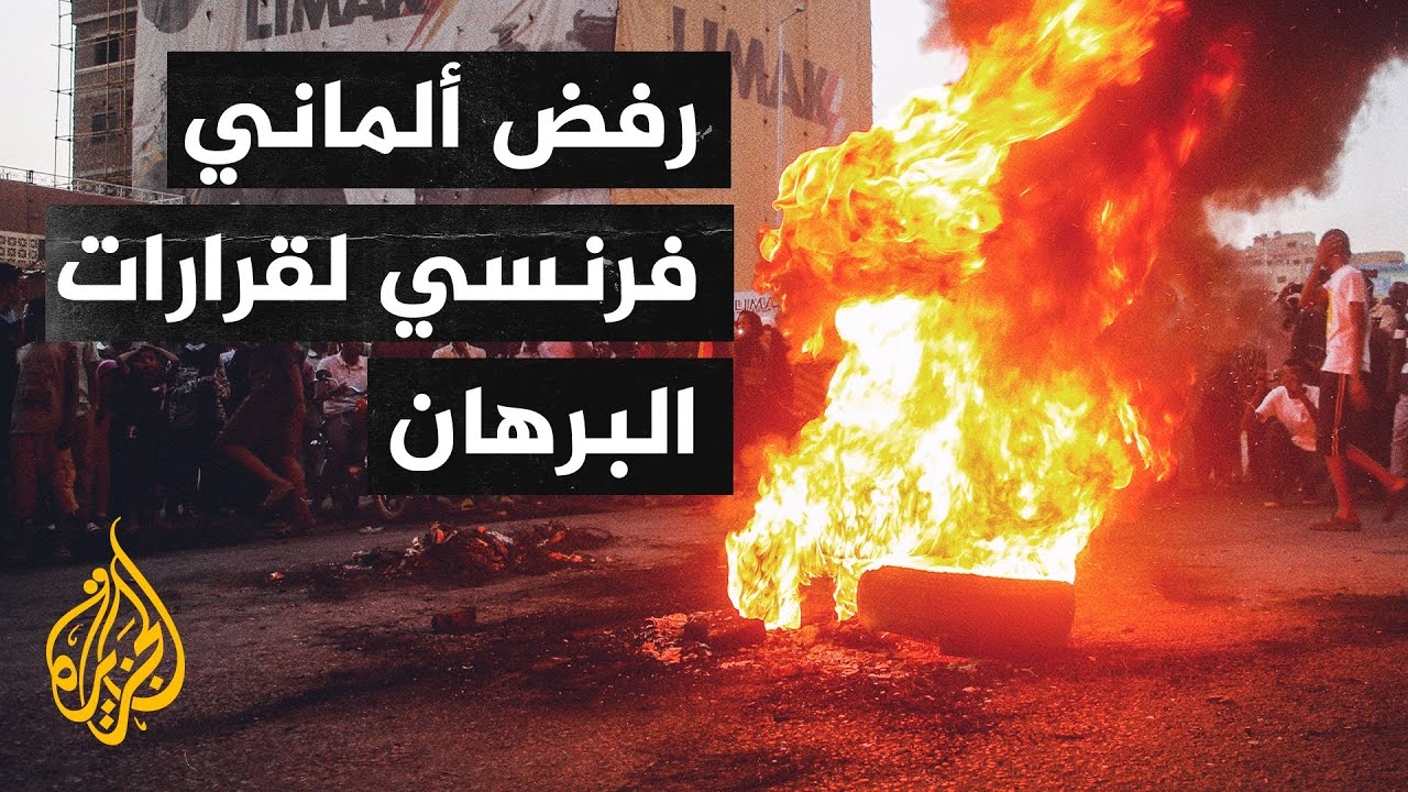 الأزمة في السودان.. الاتحاد الأوروبي يؤكد دعم الانتقال الديمقراطي  - نشر قبل 2 ساعة
