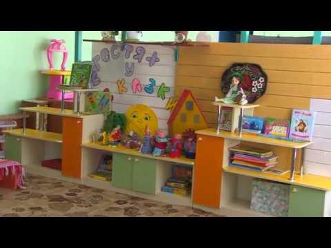 Подготовка детских садов района