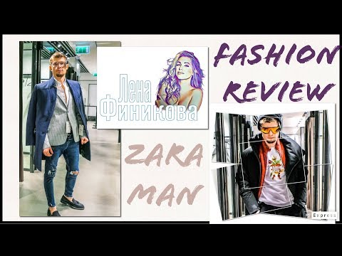 Fashion Review|Zara Man|Модный обзор|Мужской шоппинг