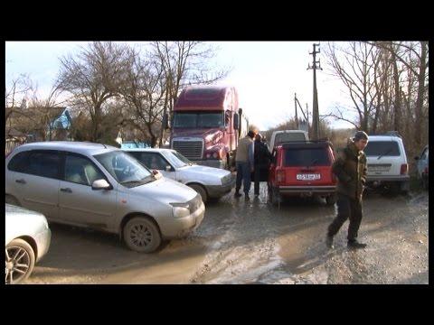 Жители станицы Гостагаевской возмущены действиями строителей газопровода «Южный поток»
