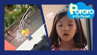 [AR] Ep4 Pororo has disappeared! | Pororo in my pocket | Pororo in real life | AR video for kids