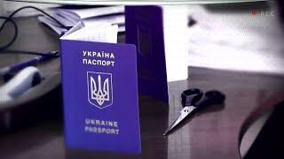 видео паспорт украины без предоплаты