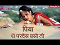Download Rajasthani Folk Song 2017 |