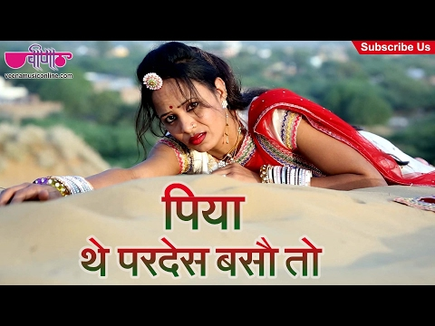 TOP 10 DEEPALI's SONGS Vol.1 | Videosongs playlist