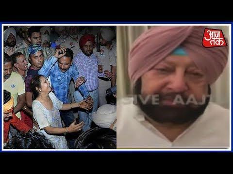 युद्ध स्तर पर रेस्क्यू ऑपरेशन जारी, अस्पतालों को भी दिया निर्देशः पंजाब CM Amarinder Singh