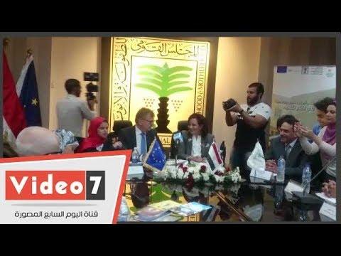 فى يوم الفتاة.. طالبة مصرية سفيرة للاتحاد الأوروبى بالقاهرة  - 12:56-2018 / 10 / 9