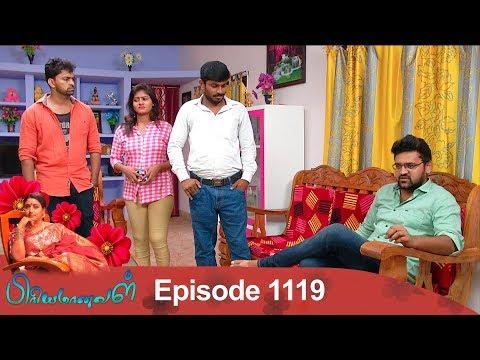 Priyamanaval Episode 1119, 14/09/18