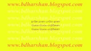 Naane Naanaa Yaaro #404   Tamil Karaoke Tamil Lyrics) by Dharshan