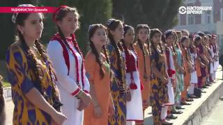 Таджикистан отмечает День Конституции