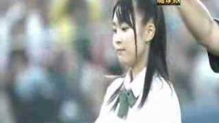 ケータイ刑事 銭形泪 横浜スタジアム始球式.