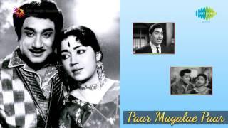 Paar Magale Paar | Paar Magale Paar song by TMS
