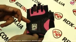 видео перчатки для фитнеса