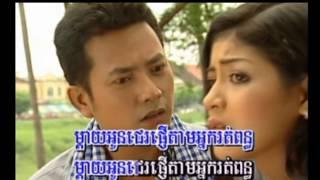 ស្ពានអូតាគី ស៊ីន ស៊ីសាមុត ភ្លេងសុទ្ធ Spean Otaki Sinn Sisamouth, Khmer Karaoke