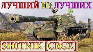 WZ-111 MODEL 5A  ОН В ТОП-3 ЛУЧШИХ ИГРОКОВ  WOT RU-СЕРВЕРА!