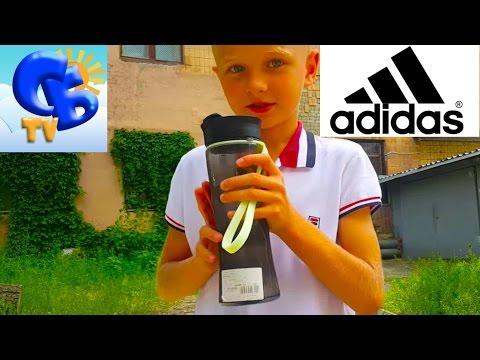 ⚽ Можно ли пить воду во время тренировки? Выбор бутылочки для воды ADIDAS