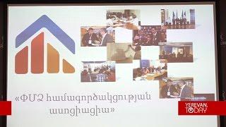 Ի՞նչ է խանգարում, որ Հայաստանում փոքր և միջին բիզնեսը զարգանա