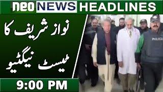 Nawaz Sharif Negative Test | | Neo News Headlines 9:00 PM | 18 February 2019 HD