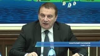 Власти Сочи объявили конкурс на снос 54 самостроев. Новости Эфкате Сочи