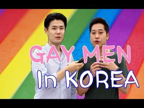 한국 게이들 Korean Gay men in Korea