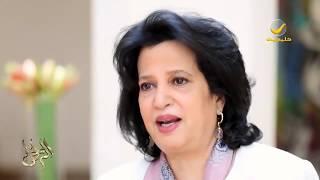 مي آل خليفة: الوليد بن طلال صاحب الفضل في تأسيس