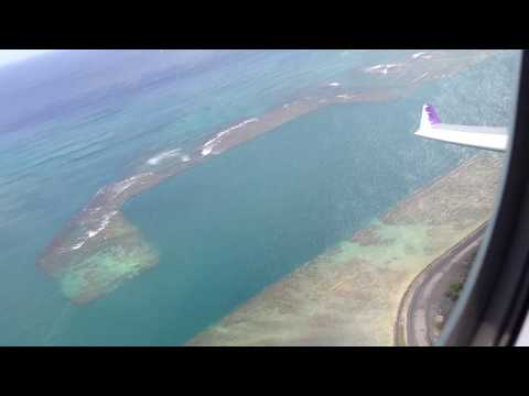 GREAT ENGINE SOUND! Hawaiian Airlines Airbus A330-200 Takeoff From Honolulu