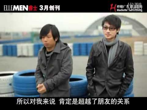 [ELLE MEN Promotional Movie] Han Han × Sun Qiang V...