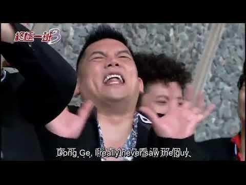 KO One 3 Re Act ep 2 English sub