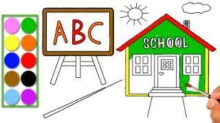 School House | House | School | middle school