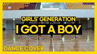 [BM] 소녀시대 GIRLS' GENERATION  - I GOT A BOY ㅣ커버댄스 DANCE COVER