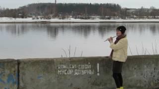 Гимн России на флейте!