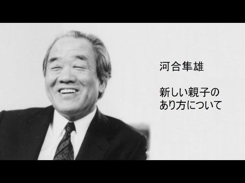 河合隼雄 × ジョセフ・ニーダム - YouTube