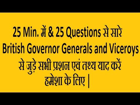 All Important MCQ of British Governor Generals and Viceroys