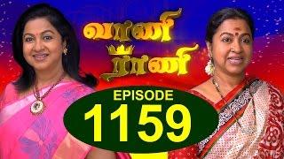 Video Vaani Rani - Episode 1159 - 12/01/2017 download MP3, 3GP, MP4, WEBM, AVI, FLV Mei 2017