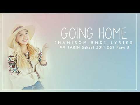 타린 (Tarin) –Going Home [Han|Rom|Eng]Lyrics School 2017 OSTPart 3 학교 2017