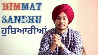 Himmat Sandhu|| Hushearian|| Punjabi Song|| Jasvir Deol
