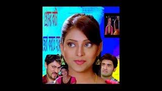Bangla Comedy movie scene. ankush hajra
