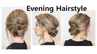 Очень простая вечерняя прическа самой себе ♥ Прическа на праздник ♥ Evening Hairstyle tutorial(, 2015-03-30T19:01:47.000Z)